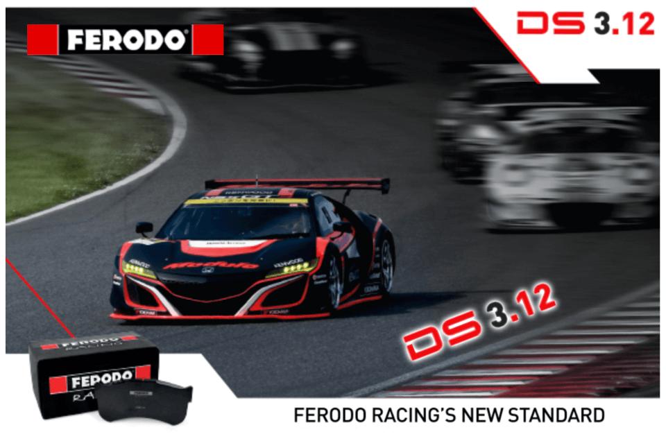 Ferodo-DS3-12